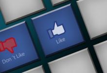 Photo of Facebook aclara las reglas para los live de DJ a partir del 1 de octubre